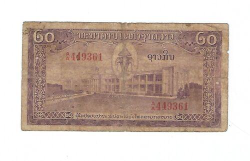 LAOS -  Twenty (0) Kip, 1957