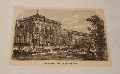 1879 magazine engraving ~ SUMMER PALACE ON THE NILE ~ Egypt
