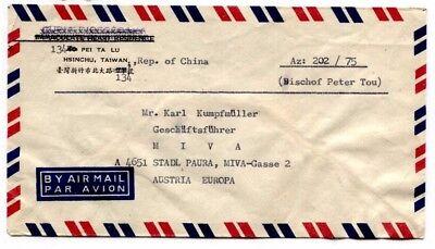 AT85 1970s CHINA TAIWAN *Hsinchu* Airmail Cover CATHOLIC MISSION BISHOP Austria