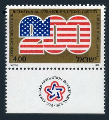 Israel: 1966 American Bicentennial (598) With Tab MNH
