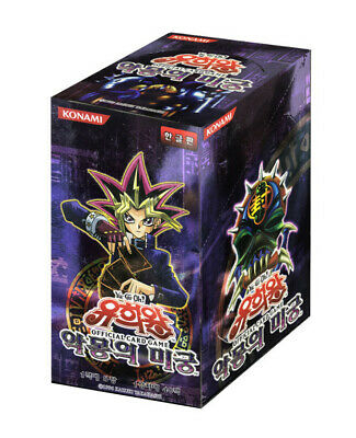 [PRE][RE-REALEASED] Yugioh cards Labyrinth of Nightmare Booster box KOREAN Ver.