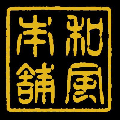 wafuu-honpo