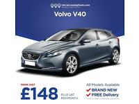 Brand New Volvo V40 On Lease Contracts