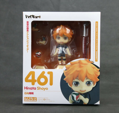Haikyuu! Shoyo Hinata 461# PVC Figure Toy Gift New In Box 10cm