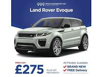 Brand New Land Rover Range Rover Evoque on a Lease Contract