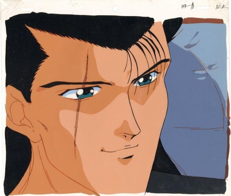 Anime Cel Yu Yu Hakusho #170