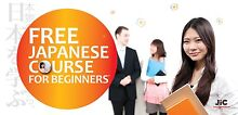 Free Japanese lessons for Beginners Melbourne CBD Melbourne City Preview