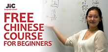 Free Chinese Course for Beginner Melbourne CBD Melbourne City Preview