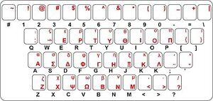 Autocollant Sticker clavier macbook clavier autocollant rouge lettre grecque-  afficher le titre d'origine - France - État : Neuf: Objet neuf et intact, n'ayant jamais servi, non ouvert, vendu dans son emballage d'origine (lorsqu'il y en a un). L'emballage doit tre le mme que celui de l'objet vendu en magasin, sauf si l'objet a été emballé par le fabricant d - France