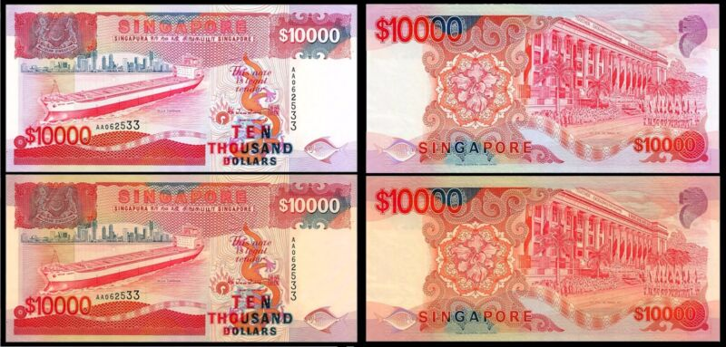 !COPY! 2 SINGAPORE 10000$ DOLLARS (1984-1995) BANKNOTES !NOT REAL!