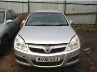 Vauxhall Vectra Estate 1.9 CDTI Z19DT Z157 breaking for spares.