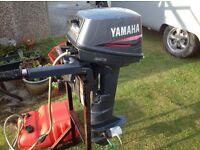 Yamaha 8hp outboard motor