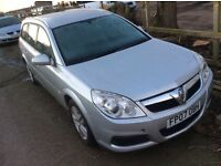 2007 VAUXHALL VECTRA 1.9 DIESEL ESTATE # # # FOR PARTS OR REPAIR # # #