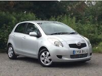 2006 Toyota Yaris 1.3 VVT-i T3 Silver 5-door hatchback **One former keeper/Full service history**