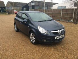 The Vauxhall Corsa Sxi 1.4 cc - 5 dr, another great car Fromm Bawdeswell Garage