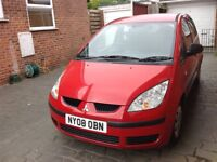 Low milage Mitsubishi Colt with full service history and approx 11 month mot, very low milage
