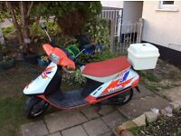 Classic Honda Vision 50cc for sale