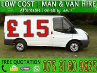 ☛ LOW COST MAN WITH VAN HIRE ☚ MOVING◦REMOVALS◦BIKE HIRE◦RECOVERY◦COLLECTION◦DELIVERY