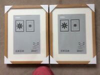 IKEA 2 x brand new still in packaging picture frames