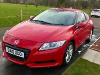 Honda CR-Z Hybrid Sports Car