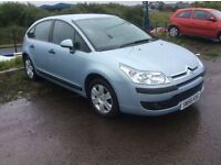 2007 CITROEN C4 1.6 SX * ONLY 2 OWNERS FROM NEW *STUNNING SHOWROOM CONDITION* M.OT TO APRIL 2017 *