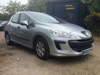 Peugeot 308 1.4 VTi Urban 5dr Hpi clear 3 month engine and gearbox warranty