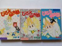 Japanese Manga PikuPiku Sentarou Kawaii cute manga