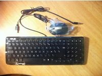 French layout Asus keyboard and mouse set, brand new.