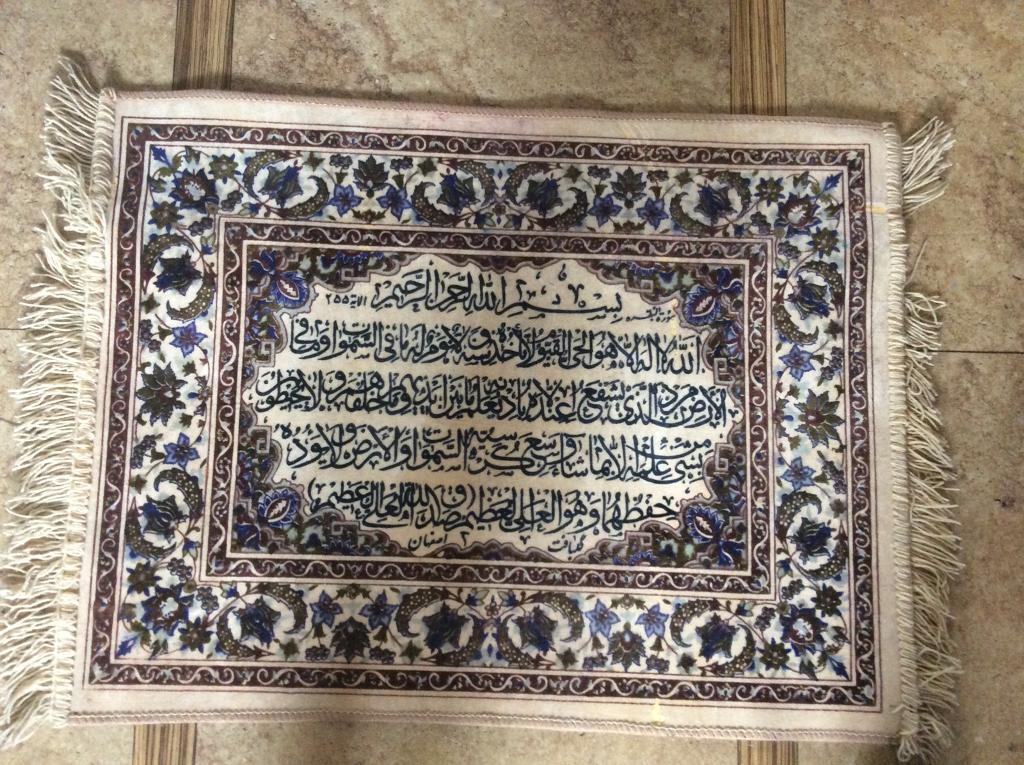 Hand made prayer mat ( came from Bahrain)