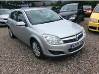 VAUXHALL ASTRA 1.6cc ONE OWNER @ AYLSHAM ROAD AFFORDABLE CARS