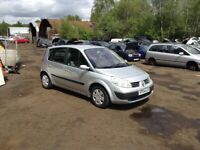 Wanted all scrap renaults min £150