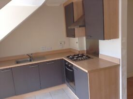 "2 BED FLAT AVAILABLE NOW. ""NO AGENCY FEE"" £1075 PCM"