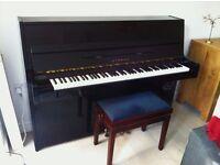 Yamaha Eterna Upright Piano
