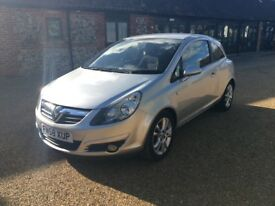 The Vauxhall Corsa 1.2 cc - SXi 2008 (58) - Buying with Confidence/trust - Bawdeswell Garage