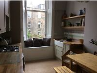Double room available West end
