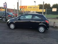 Vauxhall corsa 1300 cdti diesel 3 door 2011 one owner 58000 ful history year mot £30 road tax