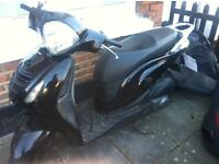 Honda Ps 125 £800 (Read Info!!)