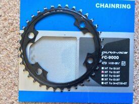 Shimano dura ace 9000 36t bike chain ring.