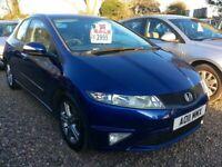 Honda, CIVIC, Hatchback, 2011, 1.4cc Full mot service history @ Aylsham Road Affordable Cars