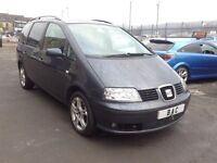 Seat Alhambra 1.9 TDI PD Stylance 5dr 1 PREVIOUS LADY OWNER FROM NEW 2005 (55 reg), MPV