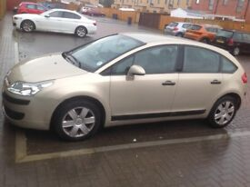 Citron car for sale £975.00