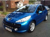 PEUGEOT 207 1.4 2008 REG 5 DOOR HATCHBACK FULL SERVICE HISTORY HPI CLEAR PANORAMIC ROOF
