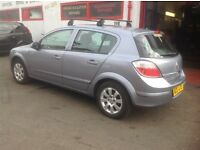 Vauxhall Astra club 1.4 2006 plate only 87000 miles 1 owner from new 5 door alloys grey