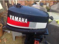 Yamaha 4hp 2 stroke outboard