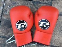 Ringside boxing gloves for