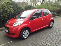 C1 LIKE AYGO & 107 STUNNING FACELIFT MODEL NEW MOT JUST SERVICED £20 ROAD TAX AMAZING MPG BARGAIN!