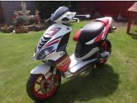 Piaggio NRG power 50 cc