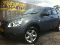 **2007 LATE NISSAN QASHQAI DCI SIX SPEED MODEL ** !!!!!!!!!!!