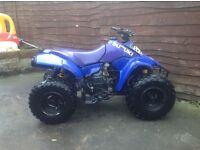Suzuki lt80 quad. Cheapest lt80 around ...priced for a quick sale