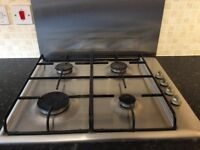 Bosch Stainless Steel Gas Hob.